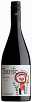Secret Viu Manent Pinot Noir